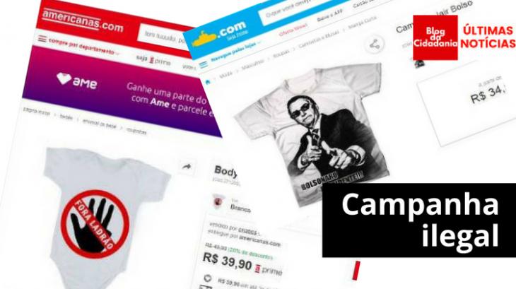 Lojas Americanas desistem de propaganda ilegal contra Lula. Site das  Americanas retira do catálogo camisetas pró-Bolsonaro ... dedee039cdf18