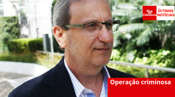 Renato Cerqueira/Folhapress