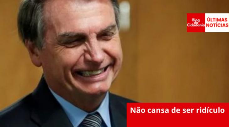 Marcos Corrêa/Presidencia