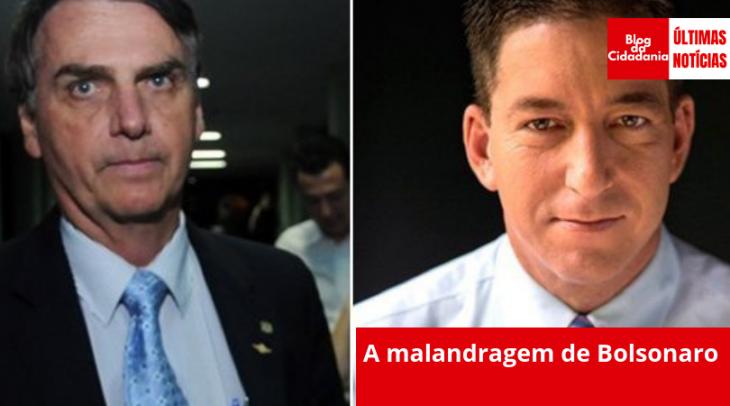 divulgação presidencia/ Renan Accioly