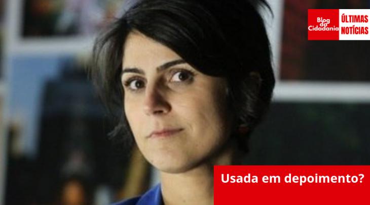 FotoRua/Folhapress