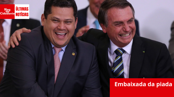 GABRIELA BILó/ESTADÃO CONTEÚDO