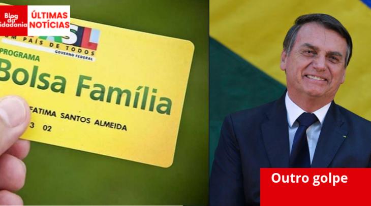 reprodução/Valter Campanato/Agência Brasil