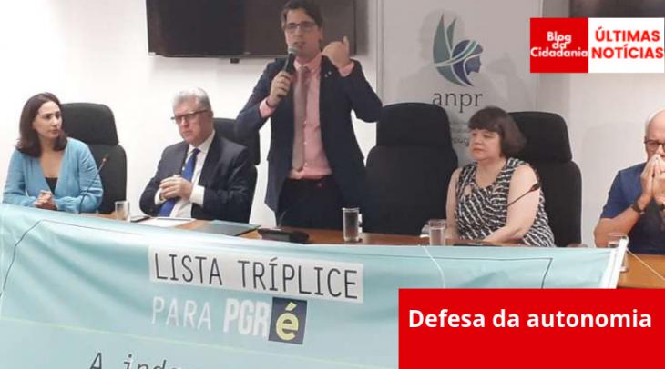 Renato Souza/CB/D.A Press)